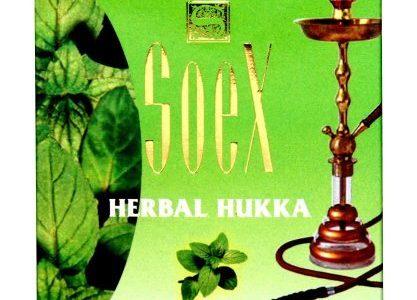 SoeX Herbal Molasses